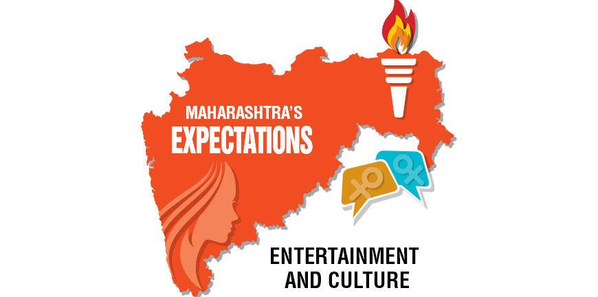 Culture & Entertainment
